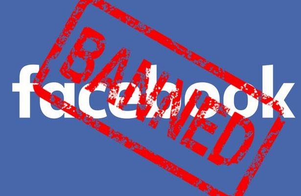 Facebook fake