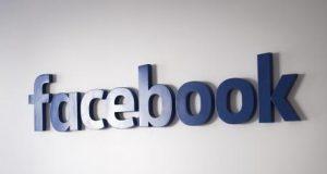 facebook profilo hackerato