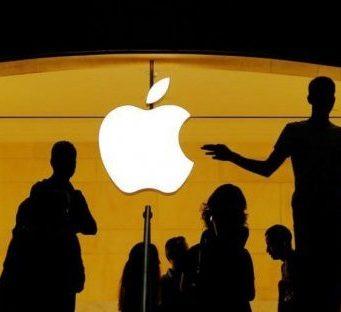 Apple news evento